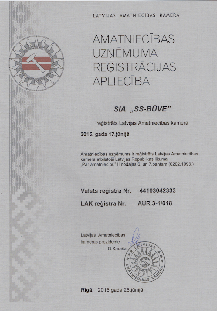 Latvijas Amatnieku Kamera LAK
